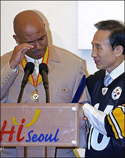 hines-ward-seoul-mayor.jpg