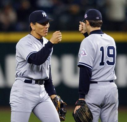 fist-bump-yankees.jpg