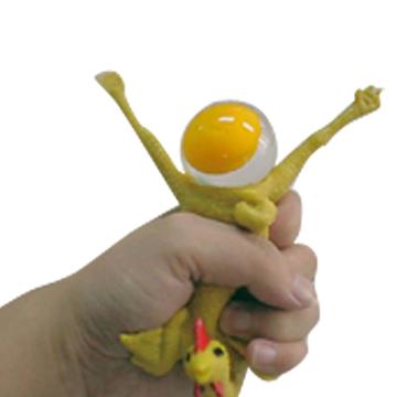 Squeeze_Chicken.jpg
