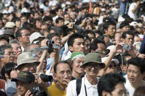 japanese_crowd.jpg