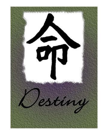 Destiny-Calligraphy-Poster-C12331207.jpeg